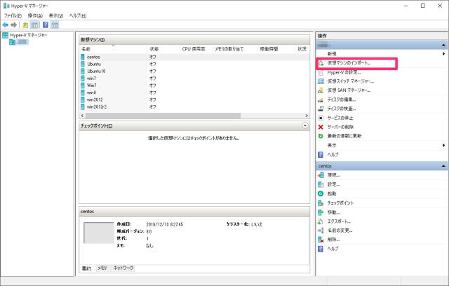 sg-file-005