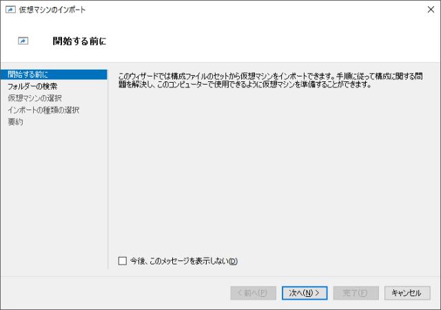 sg-file-006