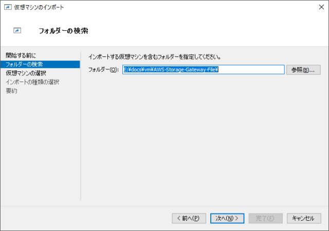 sg-file-008