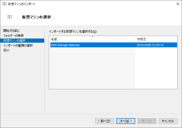 sg-file-009