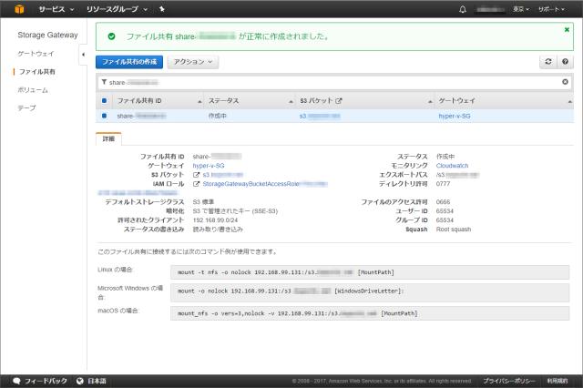 sg-file-031