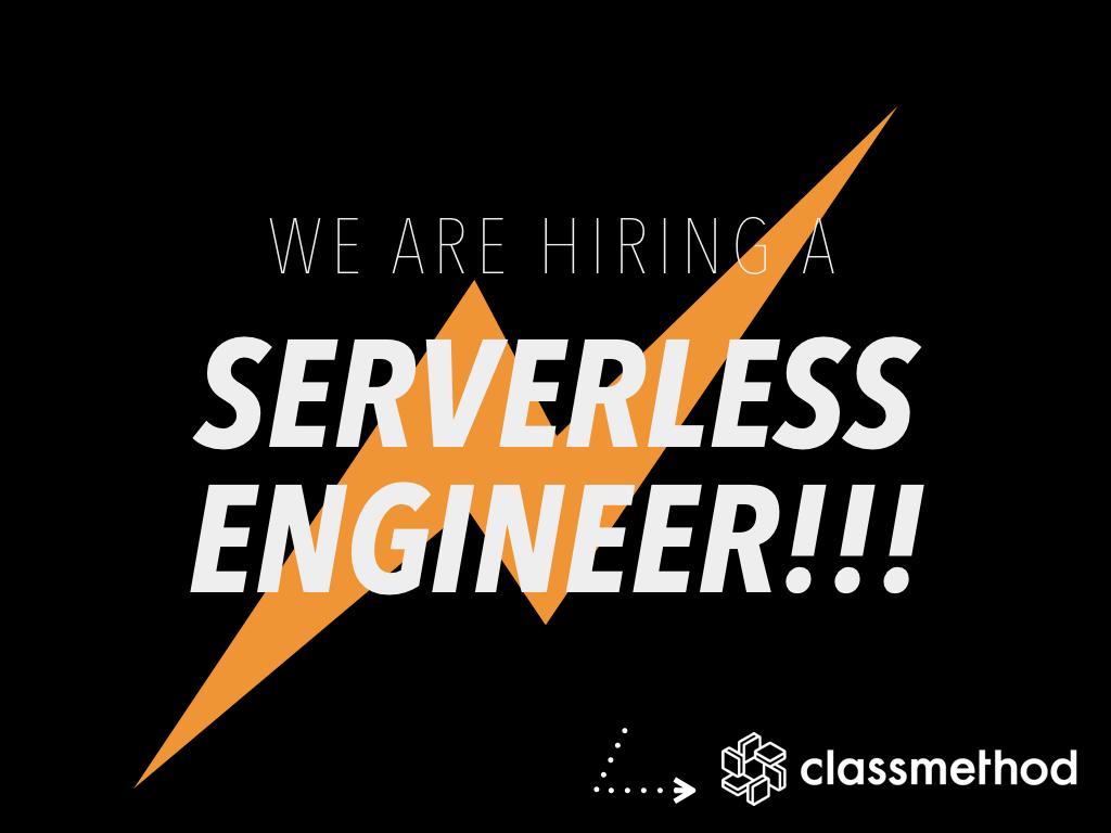 we-are-hiring-a-serverless-engineer