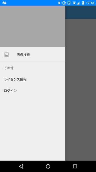 Android_login