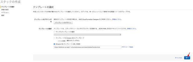 Docker for AWS Setup2