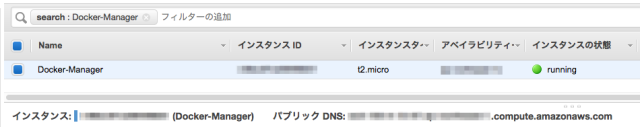 Docker_for_AWS_Setup8