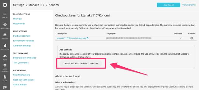 Project_settings_-_ktanaka117_Konomi_-_CircleCI