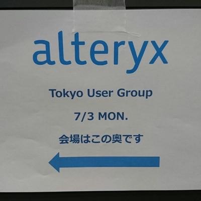 alteryx-user-group-in-tokyo-2nd-logo