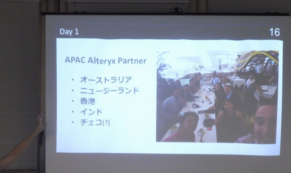 alteryx-user-group-in-tokyo-2nd_02