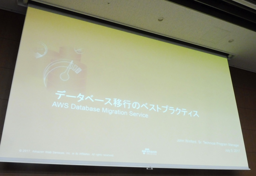 aws-solution-days-2017-dms-and-sct_01