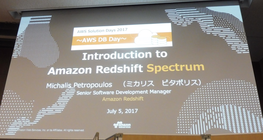 aws-solution-days-2017-redshift-spectrum_01