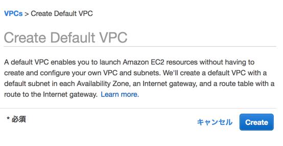 create-defaultvpc04