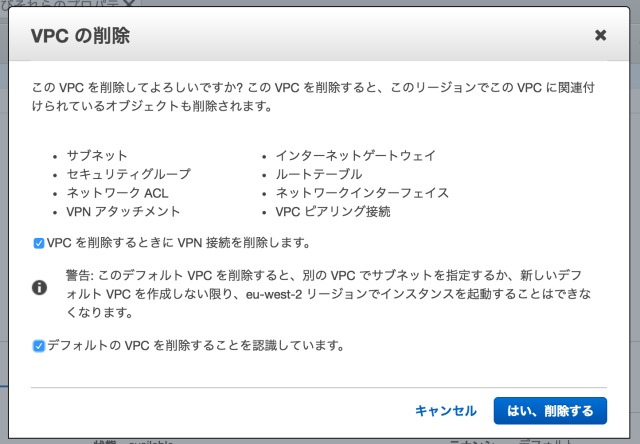default-vpc-002