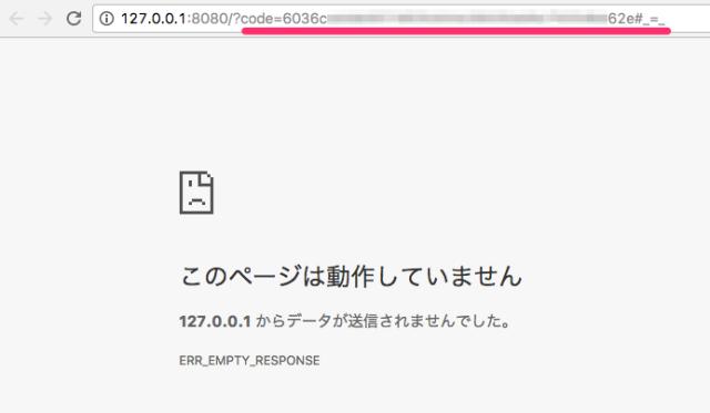 fitbit-code