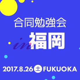 gbfukuoka-icon