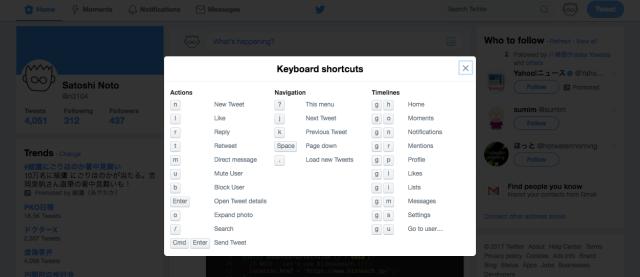 shortcut-keys-of-web-services_twitter