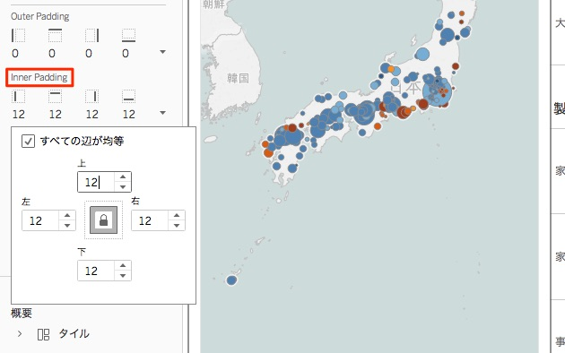 tableau104-new-features-dashboard-space-setting_05