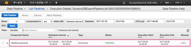 dynamo-export-011