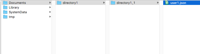 save_to_nested_directory