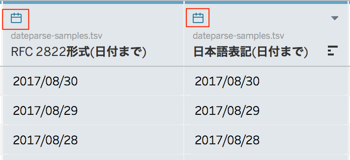 tableau102-new-features-auto-dateparse_06