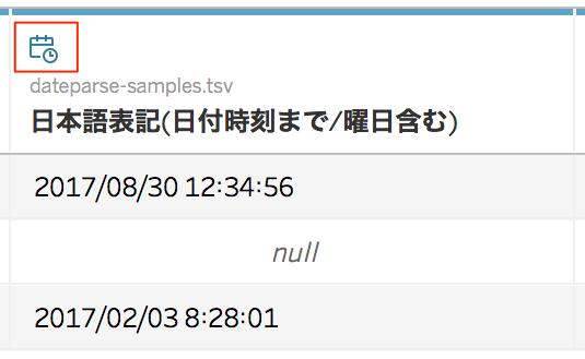 tableau102-new-features-auto-dateparse_10