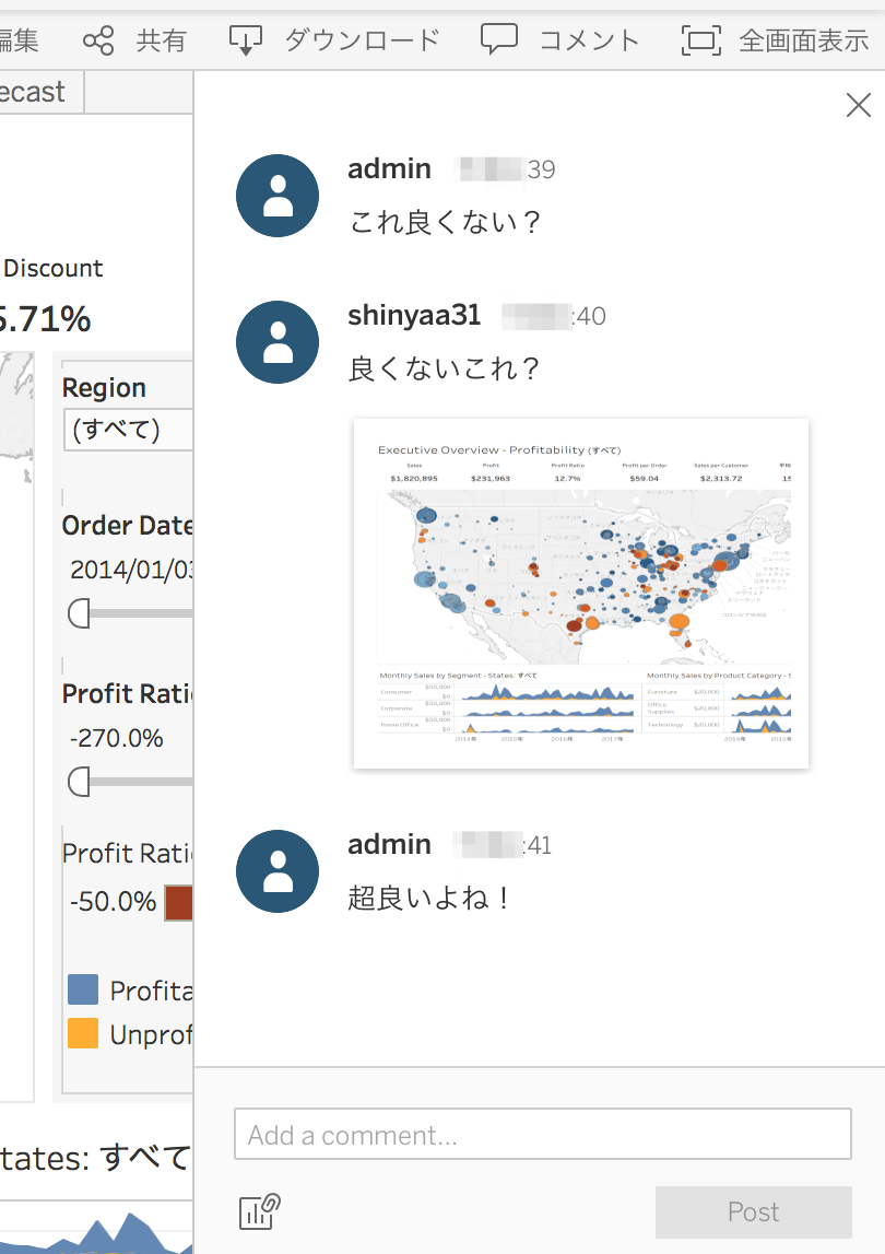 tableau104-new-features-comment-renewal_05