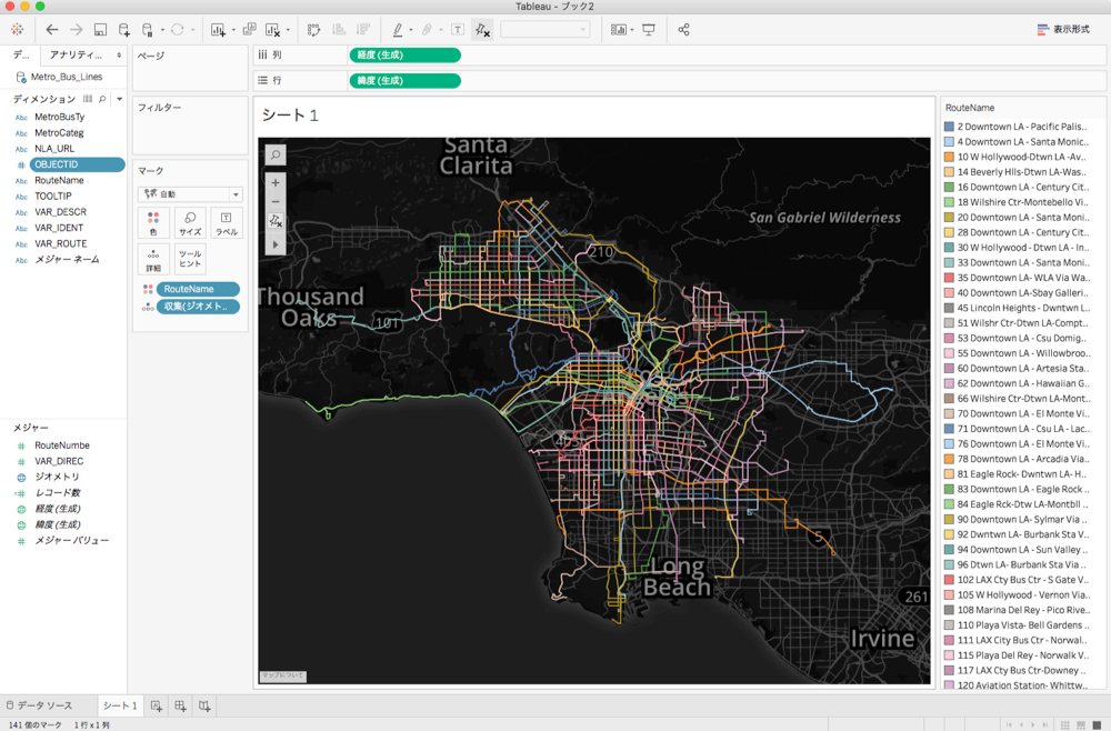 tableau104-new-features-linear-geometory-shapefile_06