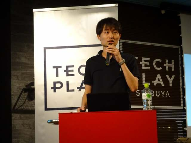 tech-play-conf-2017-large-scale-web-services-006a