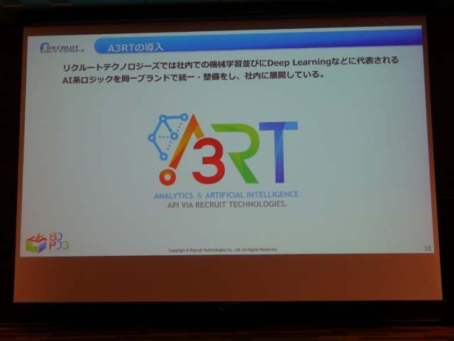 tech-play-conf-2017-large-scale-web-services-023