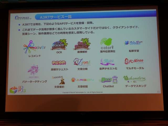 tech-play-conf-2017-large-scale-web-services-024