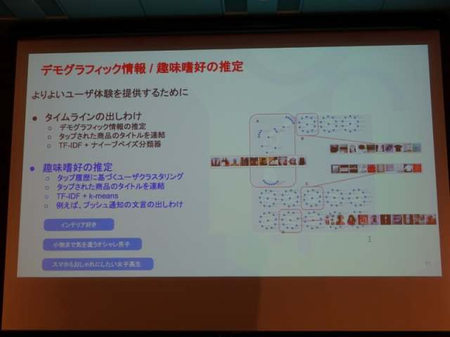 tech-play-conf-2017-large-scale-web-services-032