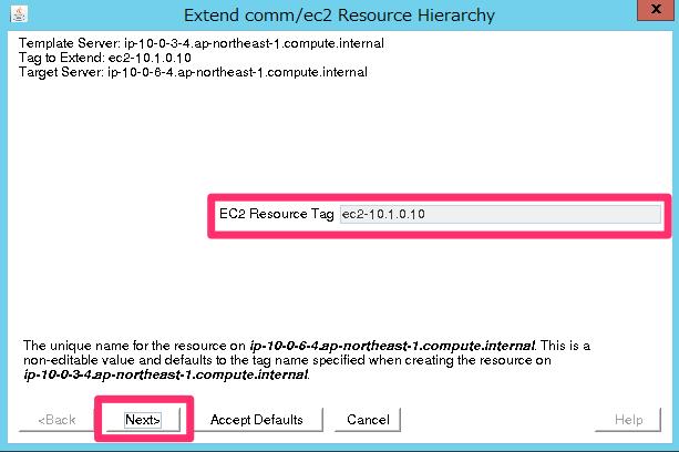 317-extend-ec2-resource-tag