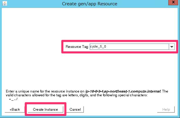 710-garoon-resource-create-instance