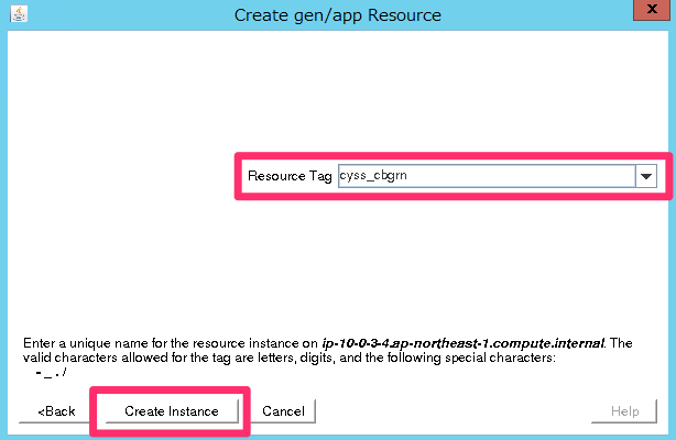 740-resource-tag